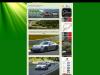 nurburgring_info